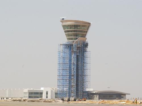 air traffic tower