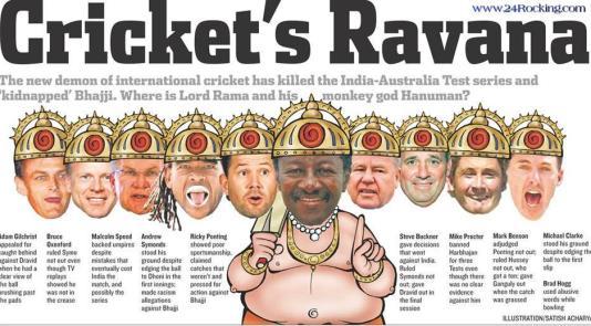 cricket ravan