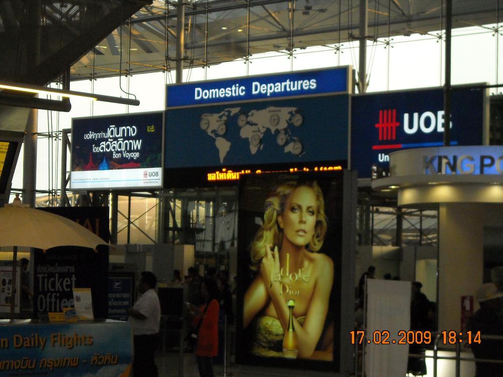 bangkok-suvarnabhumi-airport-1